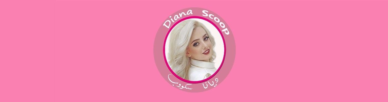 DIANA SCOOP  ديانا سكووب